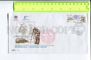 416584 RUSSIA 2001 Museum History discovery exploration Northern Land