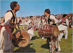 Postcard Modern Afghanistan Drumer Attan and Folklore Dancers