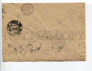 294452 USSR 1946 postmark Exhibition Soviet Postage Stamps   registered Moscow