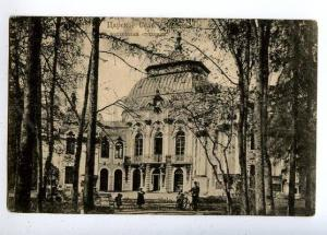 131835 Russia St.Petersburg TSARSKOYE SELO Loading dining Old