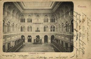 ukraine russia, ODESSA, Interior View of the Post Office (1900)