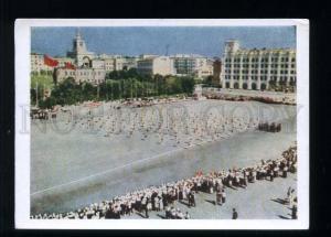 208589 RUSSIA Volgograd railway station place old postcard