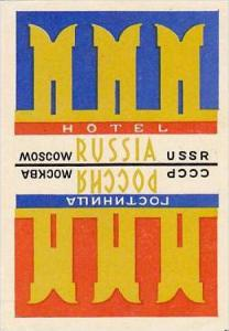 RUSSIA MOSCOW HOTEL RUSSIA VINTAGE LUGGAGE LABEL