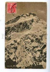 138685 New Zealand MT. SEFTON N.Z. Vintage postcard