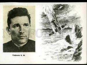 136926 WWII Boris SAFONOV Soviet pilot twice Hero of USSR