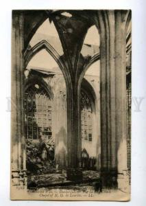 128227 WWI Ruins of Great War France DUNKERQUE Dunkirk OLD
