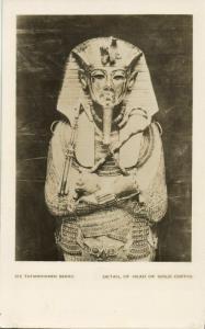 egypt, Tutankhamen Series, Detail of Head of Gold Coffin (1930s) RPPC