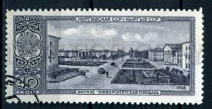 505115 USSR 1958 year capital republic Kyrgyzstan Frunze