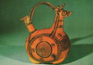 Ox Shaped Oil Flask Kourion Cyprus Pottery Museum Postcard
