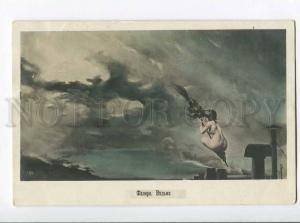 264711 Nude WITCH on broomstick by FALERO Vintage Russia PC