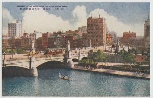 Osaka Japan Stone Bridge Postcard