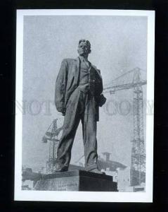 180656 USSR Mayakovsky monument in Moscow by Kibalnikov