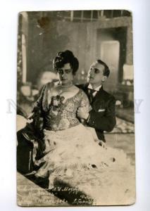 139272 LISENKO & MOZZHUKHIN Famous MOVIE Star Old PHOTO RARE