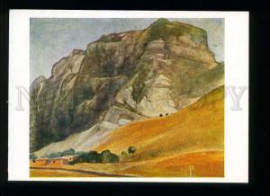 208915 TAJIKISTAN  Habibullayev Pamir gate old postcard