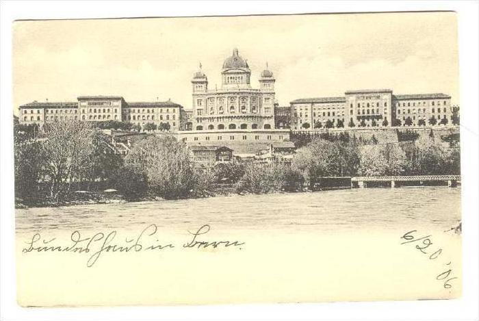 Bundeshauses, Bern, Switzerland, 00-10s
