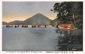 Ayu-Fishing by Cormorants River of Nagara Gifu, Early Postcard, Unused