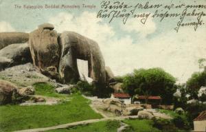 china, AMOY XIAMEN KULANGSOO, Buddhist Monastery Temple (1915) Postcard