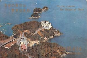Japan Old Vintage Antique Post Card Toba Hotel International 1969