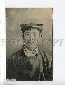 3173209 BHUTAN BHUTIA Man Vintage postcard