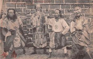 Vietnam, Viet Nam Costumes  Costumes