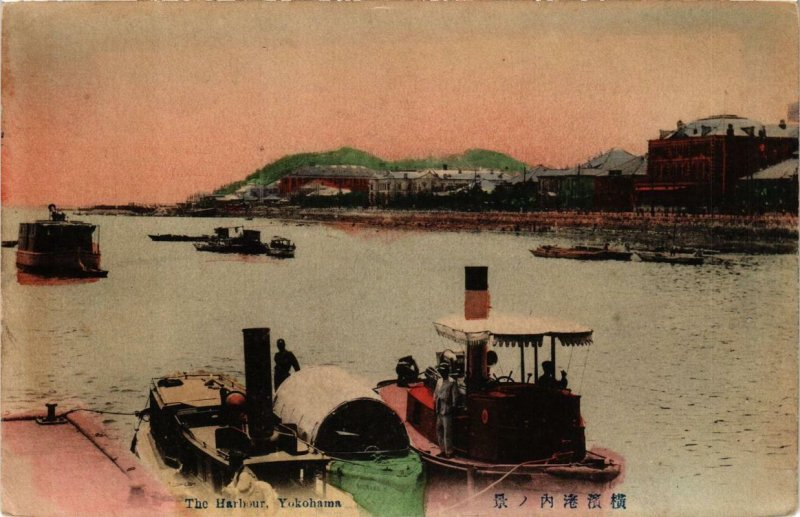 PC CPA YOKOHAMA The Harbour JAPAN (a8455)