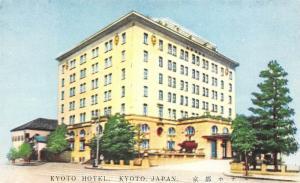 Kyota Japan 1950s Postcard Kyoto Hotel