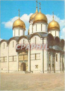 Modern Postcard The Cathedral of the Dormition Architectural monument Built i...