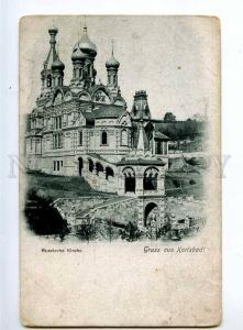 236583 CZECH Karlovy Vary KARLSBAD russian church Vintage PC