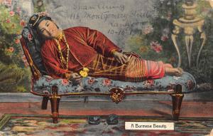 Burma Myanmar A Burmese Beauty Postcard