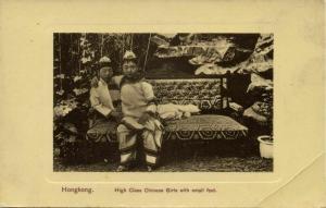 china, HONG KONG, High Class Chinese Girls Bound Feet (1910s) Postcard