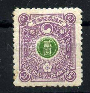 030580 IMPERIAL KOREA MICHEL #25C 1899 MLH