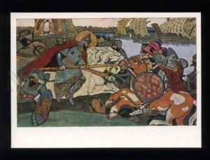166157 Alexander Nevsky BOGATYR Jarl Birger ROERICH old Russia
