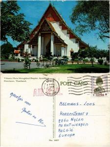 CPM THAILAND-Ayudhya-Viharn Phra Mongkhol Bopitr (334962)