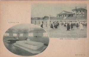 Japan Tokyo Factory Scene Interior Showing Bathtub and Playground For The Gir...