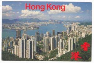 H.K. & Kowloon, Hong Kong, China, PU-1986