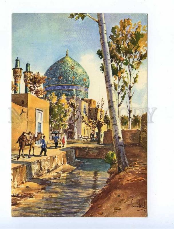 192930 IRAN ISFAHAN Theological School old postcard
