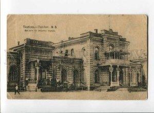 3069550 TAMBOV railway station postmark Vintage RPPC