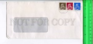 425320 SPAIN to GERMANY 1990 year BILBAO ADEVERTISING real posted COVER