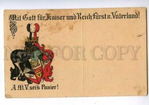 192546 GERMAN MILITARY PROPAGANDA Kaiser Reich coat of arms PC