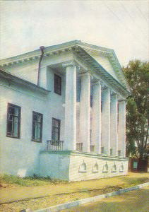 Russia Uglich The Pereslavtsev House 1807