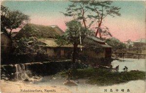 CPA NAGASAKI Nakashima Gawa JAPAN (609452)