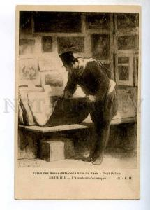 245517 Print Lover in SHOP by DAUMIER Vintage PC