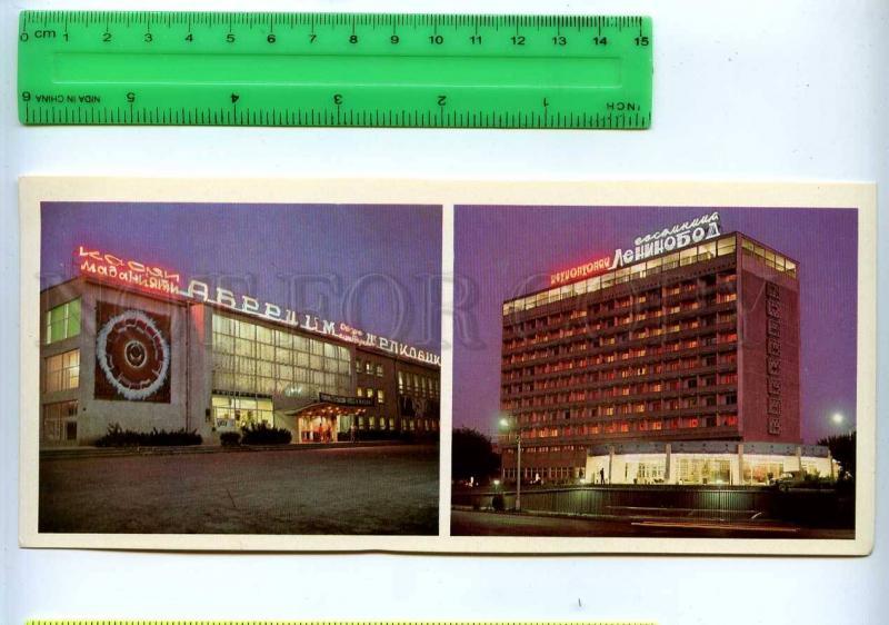 228803 Tajikistan Leninabad Khujand Hotel Leninobod postcard