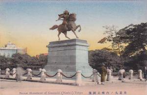 Bronze Monument Of Kusunoki (Nanko), Tokyo, Japan, 1900-1910s