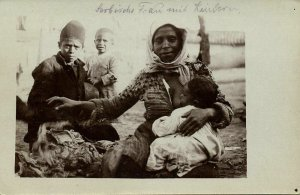 serbia, Nude Woman Nursing, Breast Feeding (1930s) RPPC Postcard