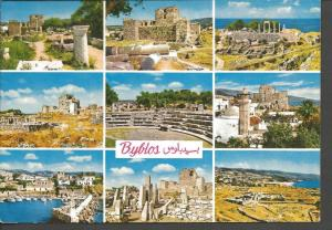 Postcard BYBLOS Lebanon Multiview Middle East