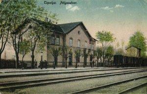 serbia, BAČKA TOPOLA, TOPOLYA, Railway Station (1910s) Postcard