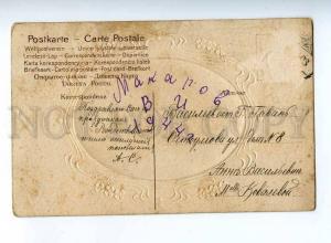 206762 Belle Woman Head by Angelo ASTI Vintage SILK postcard