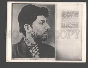 094151 USSR REVOLUTION Stalin Vintage photo POSTER