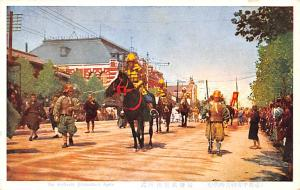 Japan Old Vintage Antique Post Card Festivals jidaimatsuri Kyoto Unused